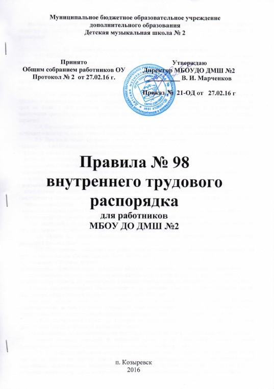 pravila11000